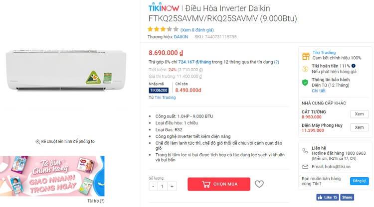 Kinh nghiệm mua điều hòa giá rẻ ở Tiki